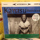 Kanasu Remixes 青