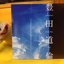豊田道倫 & mtvBAND 『I Like You』(7インチレコード+CD)
