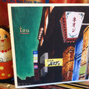 tea 『ネオン』