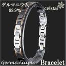 VIVALDI メンズ 14P 最高級品質 ゲルマニウム ブレスレット