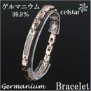 [FRANCAISE] Rose Gold 15P ゲルマニウム ブレスレット