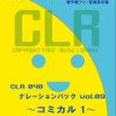 CLR040-コミカル 1