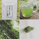オーガニック粉末桑の葉茶 organic mulberry leaf powder
