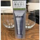 <diem>ボタニカル トゥースペースト 歯磨き粉