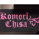 CHISA KOMORI Towel