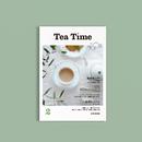 「Tea Time」vol.2