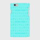UCHU GRAM turquoise