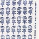 マリメッコ marimekko <Pikkuruusu>ファブリック(生成×ネイビー)50cm