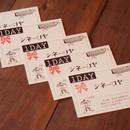 【贈り物に。】シネコヤ1DAYチケット 5枚
