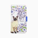 Smartphone case-Meow-