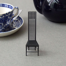 Hill House 1 chair / ヒルハウス1チェア