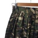 迷彩柄スカート