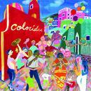 「coloridas」CD