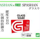 スパシャン グラスウェア 9H GLASSWARE SPASHAN  洗車 カーケア コーティング剤