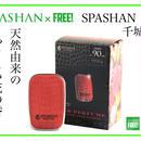 SPASHAN 千城香 SENJYOUKA 天然由来の成分で体に優しい香り ピュアフラワー スパシャンエコバッグプレゼントキャンペーン