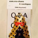 OBA Keychain     black x redglass