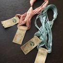 アンティーク シルク刺繍糸・2色セット