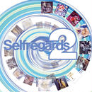 Selfregards2