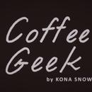 【コーヒー定期便】お試しselect 100g×2種類(200g) 【豆のまま】