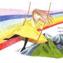 ポストカード10枚セット「虹の向こうへ」