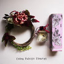 Fragrance Box/Rhubarb Raspberry
