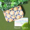 【色違いで再販可】  ミニマム折財布 ☆ Peacock ☆