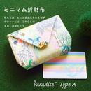 ミニマム折財布 ☆ Paradise ☆