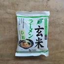 オーサワのベジ玄米ラーメン(しお)
