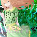 secret GARDEN2巻