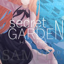 secretGARDEN 1巻