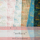 nohara -6colors (CO 312603)軽やかローン生地