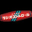 【無線操縦】マグネットステッカー(livery Type-M)