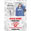 GADORO「花水木」Release Party in MIYAZAKI  / TICKET