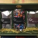 山科発 ギフト 椥辻ブレンド 大石内蔵助ブレンド カフェチョコ コーヒー詰合せギフト ご注文後に焙煎いたします ¥3200(送料込)