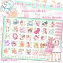 日付シートちっぷ 2018 2018 8月 August