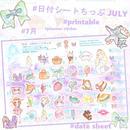 日付シートちっぷ 2018 7月 JULY