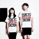 TOKYO AGAINST RACISM Tee (2013 original edition)