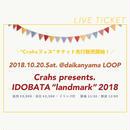"""【暮人先行】【特典付きチケット】2018.10.20(土)代官山LOOP   Crahs主催フェス「IDOBATA""""landmark""""2018」"""