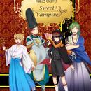 【ドラマCD】囁きcafe Sweet Vampire3