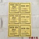 エコ洗剤ラベル手書き風文字透明PET(EC03T)