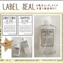 お風呂用品ラベルLサイズキッズ用手書き風透明PET(耐水性)(BS11T)