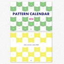 パターンカレンダー