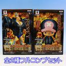 ワンピース DXF THE GRANDLINE MEN ONE PIECE FILM GOLD vol.5 アニメ フィギュア グッズ プライズ バンプレスト(全2種フルコンプセット)