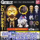 Qドロイド スター・ウォーズコレクション02 STAR WARS 映画 SF 宇宙 ロボット フィギュア グッズ バンダイ(全5種フルコンプセット+DP台紙おまけ付き)