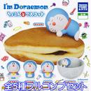 ドラえもん I'm Doraemon ちょこんとマスコット フィギュア アニメ ガチャ タカラトミーアーツ(全5種フルコンプセット)
