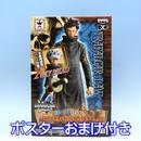 ワンピース DXF〜THE GRANDLINE MEN〜vol.18 トラファルガ・ロー プライズ バンプレスト(ポスターおまけ付き)