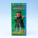 MW56 02 ロロノア・ゾロ  (ワンピース ワールドコレクタブルフィギュア MUGIWARA56 vol.1 アニメ フィギュア グッズ ワーコレ WFC 麦わら プライズ バンプレスト)