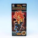 ゴジータ:ゼノ 超サイヤ人4  (スーパードラゴンボールヒーローズ ワールドコレクタブルフィギュアvol.3 フィギュア DRAGON BALL グッズ バンプレスト)