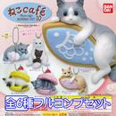 ねこ cafe10 アニコラ シリーズ 猫カフェ スイーツ フィギュア ネコ グッズ ガチャ バンダイ(全6種フルコンプセット)