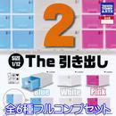 The 引き出し2 SIZE1/12 BOX プラケース 収納 グッズ ガチャ タカラトミーアーツ(全6種フルコンプセット)